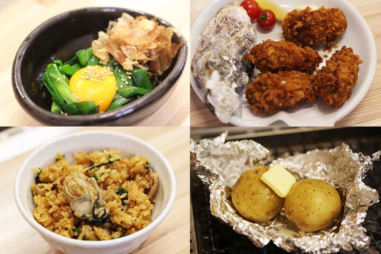4種類の料理