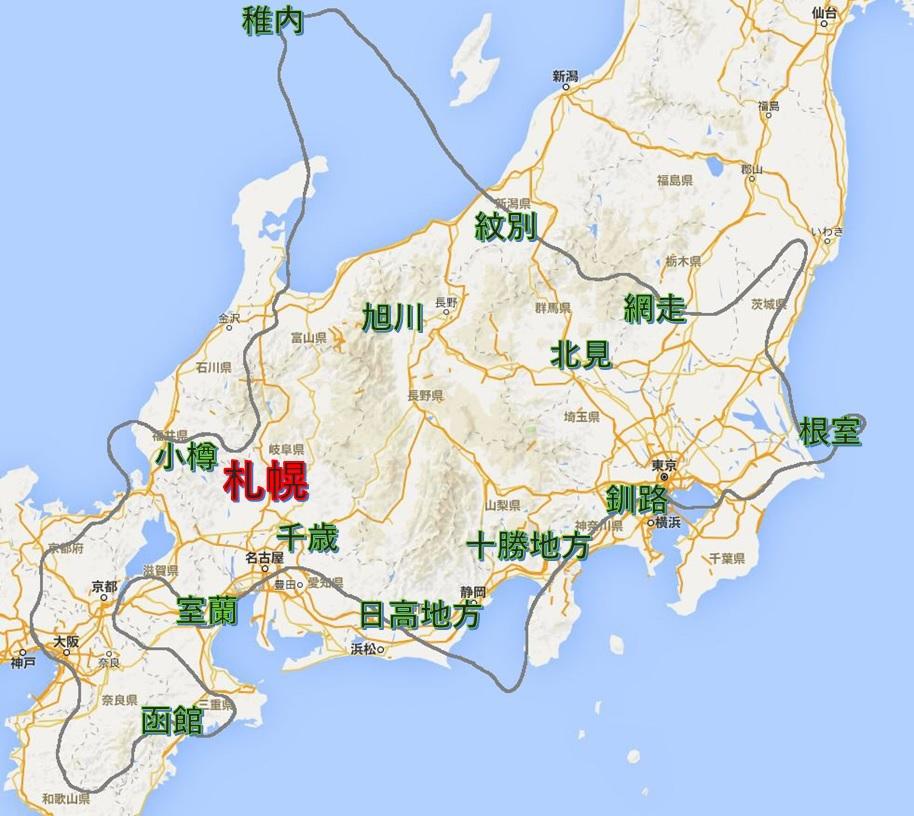 北海道と本州の広さの比較