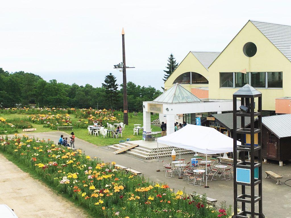 オーンズ春香山ゆり園2