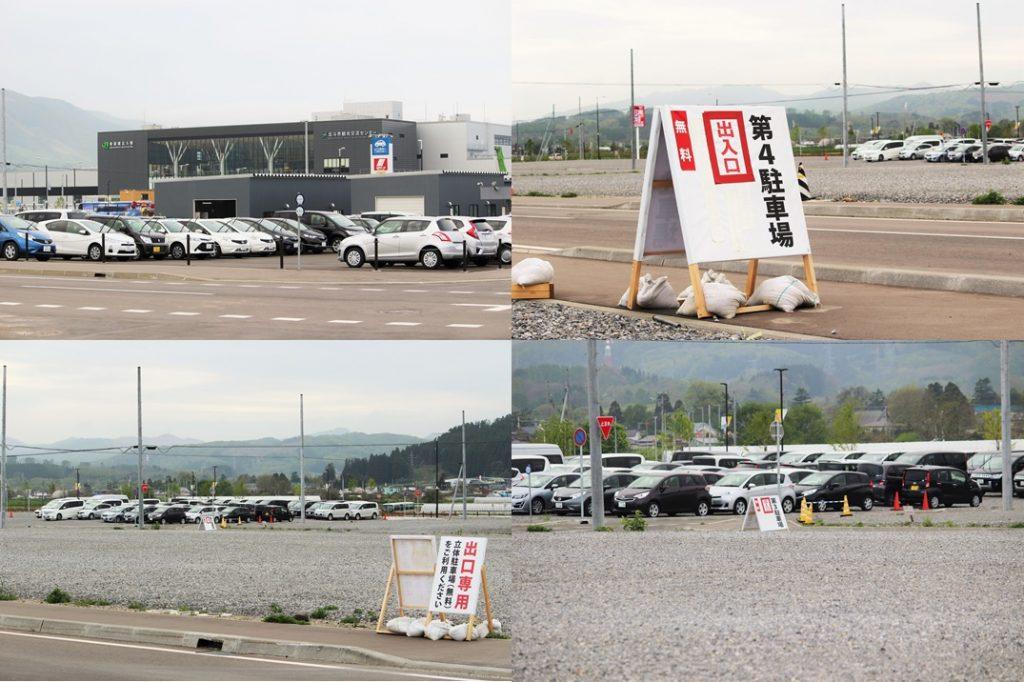 新函館北斗駅前の状況