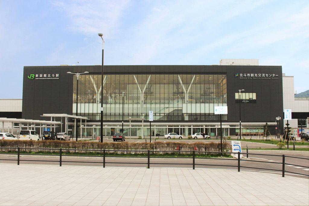 新函館北斗駅外観1