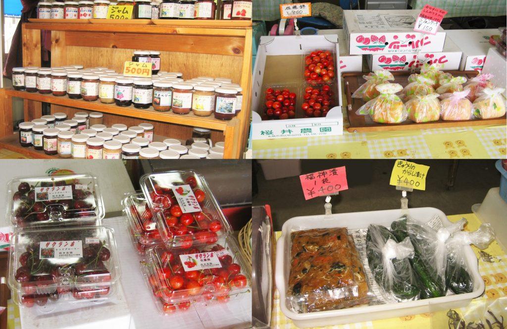桜井農園販売商品