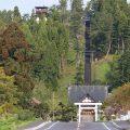 絶景!知内町「重内展望台」から望む重内平野と荘厳な「重内神社」