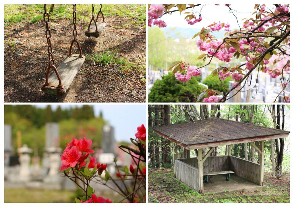 知内公園静けさ_collage