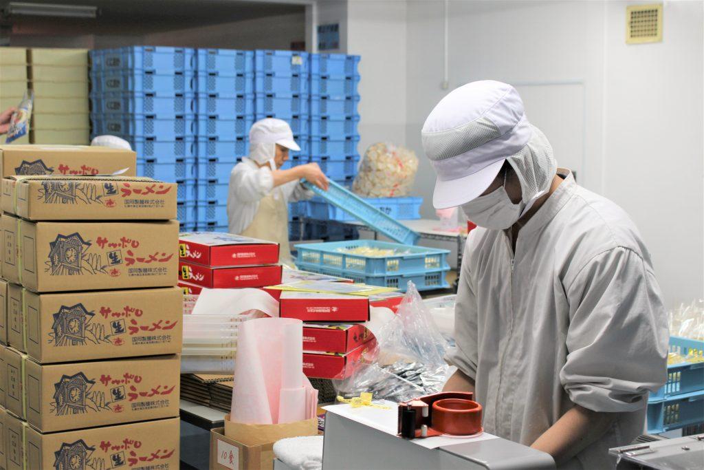 国岡製麺工場1