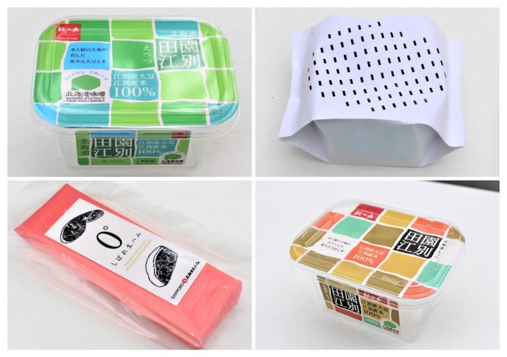 ◆パッケージデザイン展14◆