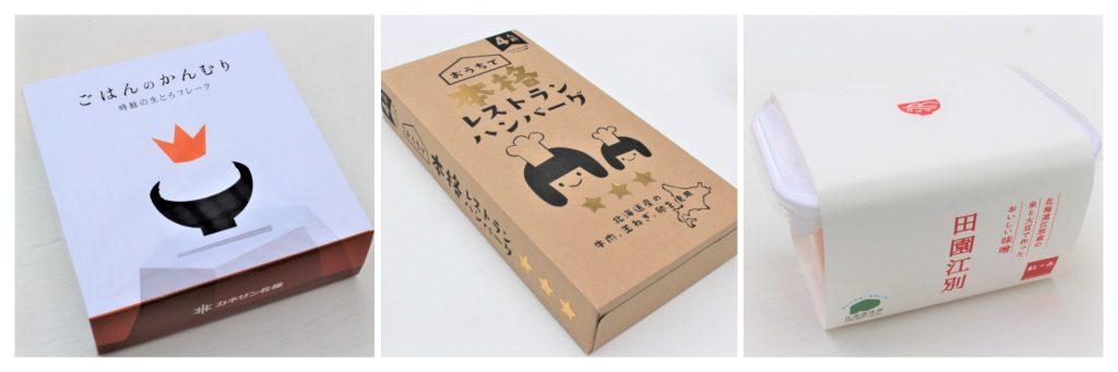 ◆パッケージデザイン展15◆