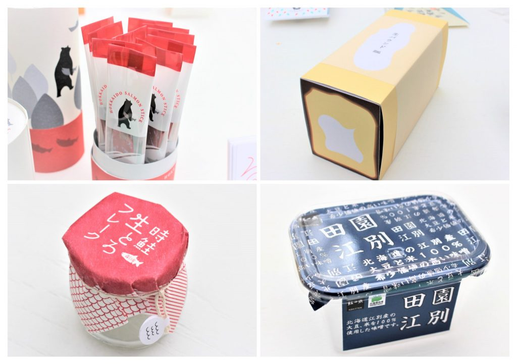 ◆パッケージデザイン展16◆