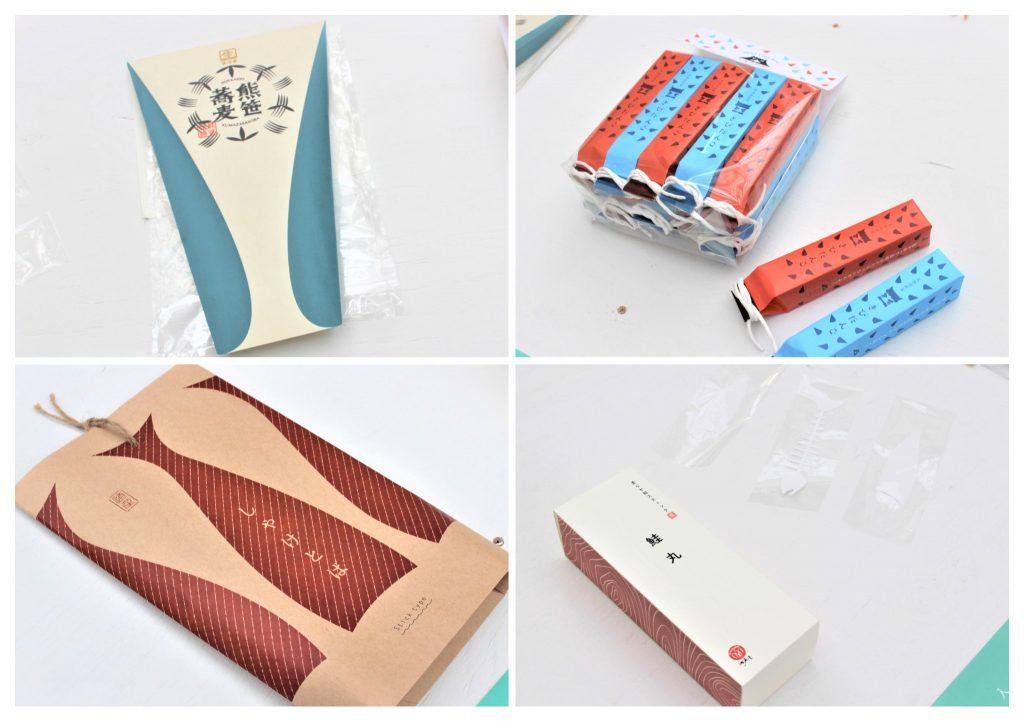 ◆パッケージデザイン展17◆
