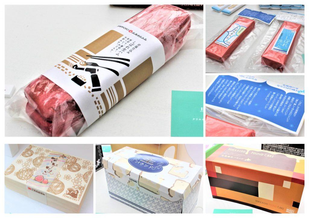 ◆パッケージデザイン展19◆