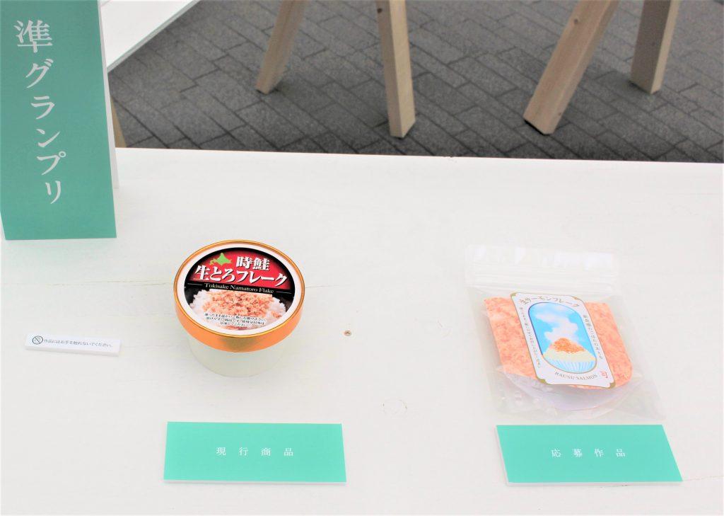 ◆パッケージデザイン展7◆