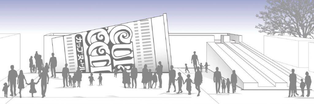 10丁目巨大カップヌードルすべり台図案