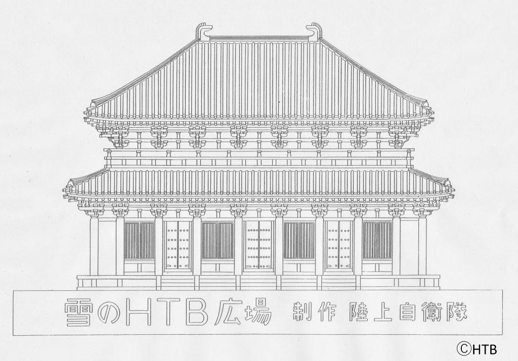 8丁目奈良・興福寺 中金堂図案