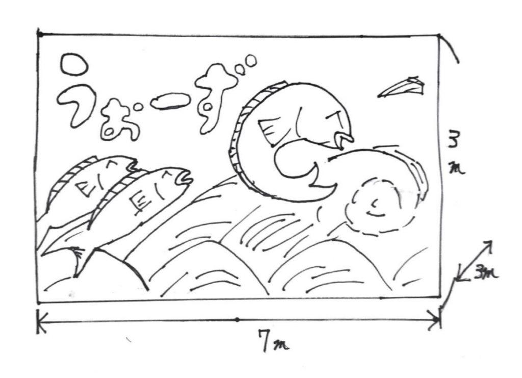 9丁目中雪像お魚うぉ~ず図案
